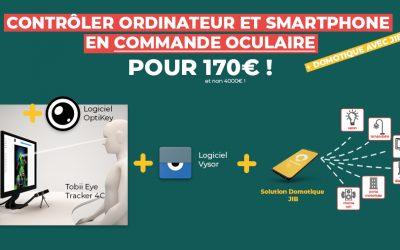 [CONSEILS] Une commande oculaire pour seulement 170€ 😮 (économisez 4000€!)